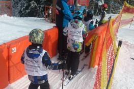 Tylicz Atrakcja Przedszkole narciarskie Żyrafic Ski
